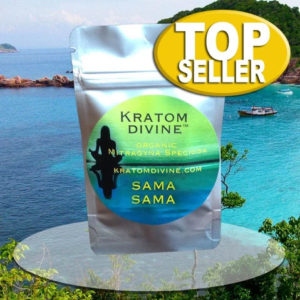 Sama Sama kratom powder